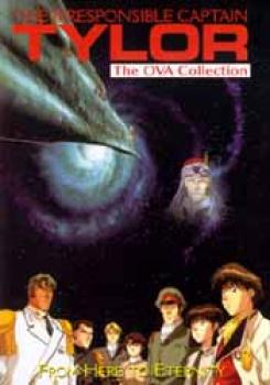 Irresponsible captain Tylor OVA series vol 3 DVD