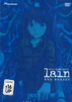 Lain Abe DVD box set
