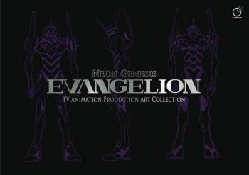Neon Genesis Evangelion TV Animation Production Art Collection HC