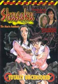 Shusaku vol 2 DVD