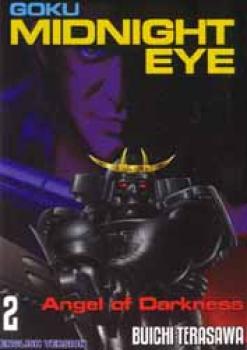 Goku midnight eye GN 2