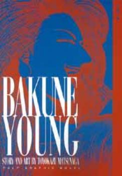 Bakune young vol 2 TP