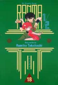 Ranma 1/2 vol 18 TP