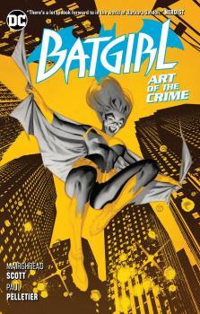 BATGIRL VOL. 05: ART OF THE CRIME (TRADE PAPERBACK)