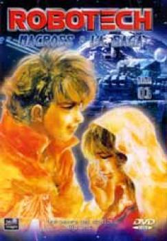 Robotech Macross La saga vol 1 DVD PAL