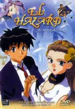 El hazard Le monde alternatif vol 2 DVD PAL