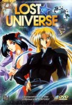 Lost universe vol 5 DVD PAL