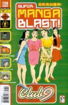 Super manga blast 17