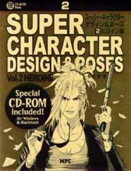Super character design vol 2 Heroine with CD rom