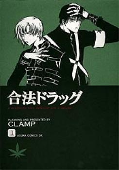 Legal drug manga 1