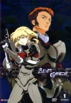 Blue gender vol 1 DVD