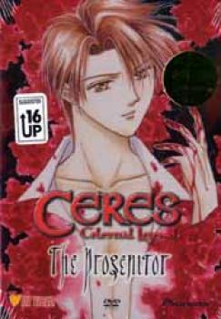 Ceres celestial legend vol 5 DVD