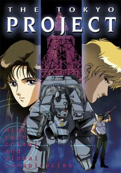 Tokyo project DVD