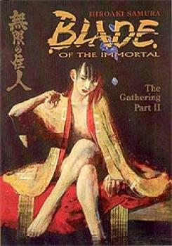 Blade of the immortal vol 09 The gathering vol II GN