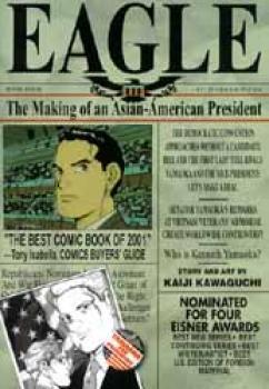 Eagle book 04 TP