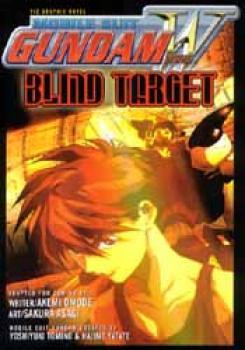 Gundam wing Blind target TP