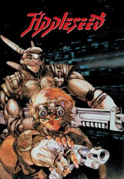 Appleseed 1988 OVA Series DVD