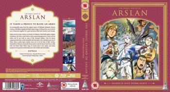 Heroic Legend of Arslan Season 02 Collection Blu-Ray UK