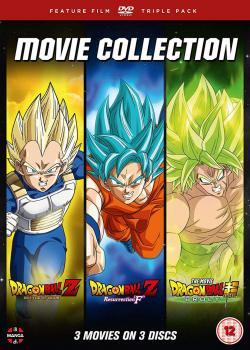 Dragon Ball Super Movie Trilogy (Battle of the Gods - Resurrection F - Broly) DVD UK