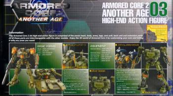 Armored core 2 Action figure C Another age