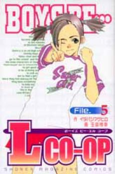 Boys Be L co-op file manga 5