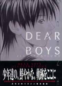 Dear Boys Illustrations