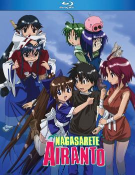 Nagasarete Airanto Complete TV Series Blu-Ray