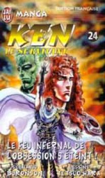 Ken le survivant tome 24