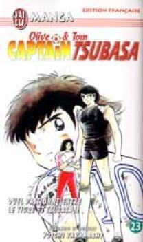 Captain Tsubasa tome 23