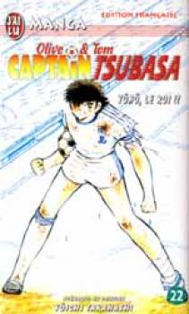 Captain Tsubasa tome 22