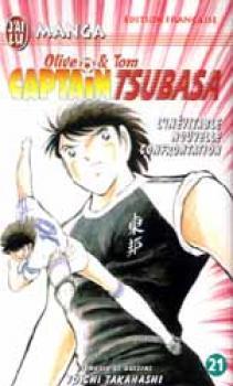 Captain Tsubasa tome 21