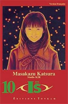 Iss tome 10