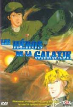 Les heros de la galaxie DVD
