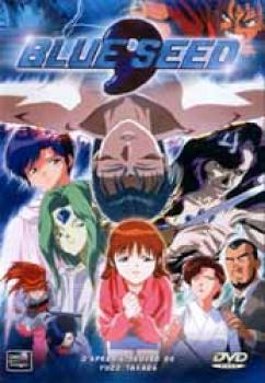 Blue seed vol 4 DVD PAL