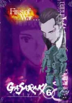 Gasaraki vol 6 DVD