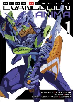 Neon Genesis Evangelion: ANIMA vol 01 Novel