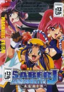 Saber Marionette J again DVD