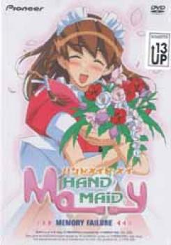 Hand maid May vol 3 Memory failure DVD