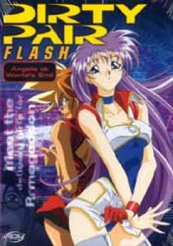 Dirty Pair Flash vol 2 Angels at worlds end DVD