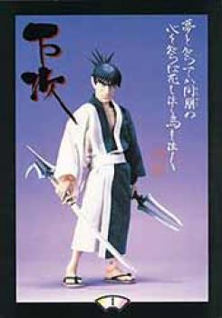 Blade of the immortal Manji deluxe action figure