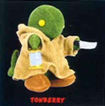 FFX 4 inch plush Tonberry