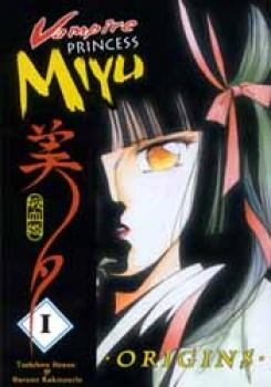 Vampire princess Miyu vol 1 GN