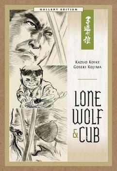 LONE WOLF & CUB GALLERY ED HC (NICKS & DENTS)
