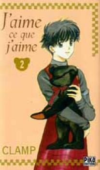 Suki dakara suki (J'aime ce que j'aime) manga 2