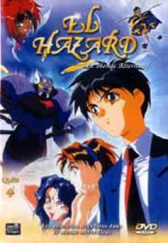 El hazard Le monde alternatif vol 4 DVD PAL
