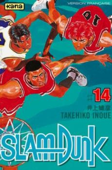 Slam Dunk tome 14