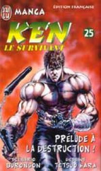 Ken le survivant tome 25