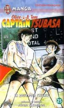 Captain Tsubasa tome 25