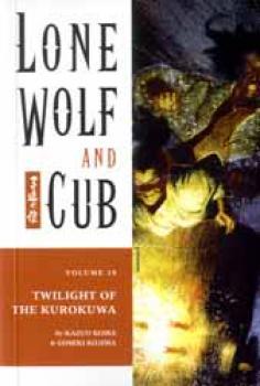 Lone wolf and cub vol 18 Last Kurokuwa TP