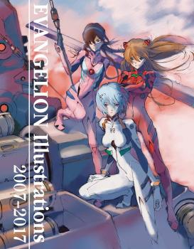 Evangelion Illustrations 2007-2017 SC
